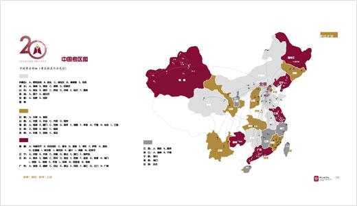 中國考區圖